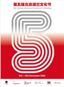 festiwal-kultury-polskiej-w-pekinie2