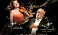 Krzysztof Penderecki na Tournée w Chinach