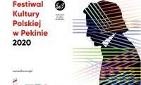 (Polski) Festiwal Kultury Polskiej w Pekinie